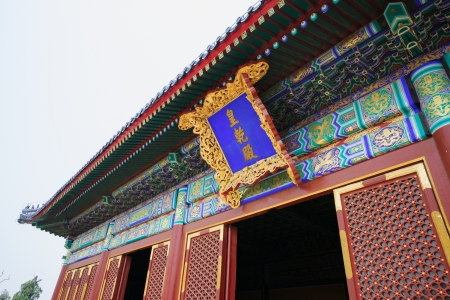 intact: the Hall of Imperial Zenith in the Temple of Heaven.The Temple of Heaven was built in 1420,it remain intact through the Ming and Qing dynasty,and It is included in the UNESCO world heritage list in 1998.In the past,the emperors worshiped their ancestors o