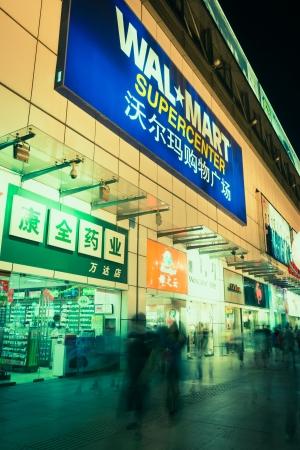 walmart: Nanning, China - 14 de junio de 2011: supermercado Walmart se instal� en el distrito comercial Wanda en abril 28,2004 y los pueblos les gusta ir de compras en aqu�.
