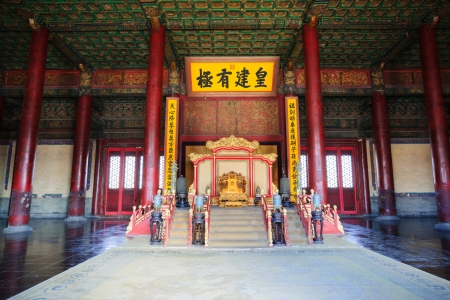 intact: the Hall of Preserving Harmony in Forbidden City.the Forbidden City was built in 1420,it remain intact through the Ming and Qing dynasty.Both in Ming and Qing dynasty,the emperors lived in Forbidden City and managered this country.It is included in the UN