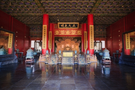 the interior of Palace of Heavenly Purity in Forbidden City.the Forbidden City was built in 1420,it remain intact through the Ming and Qing dynasty.Both in Ming and Qing dynasty,the emperors lived in Forbidden City and managered this country.It is include