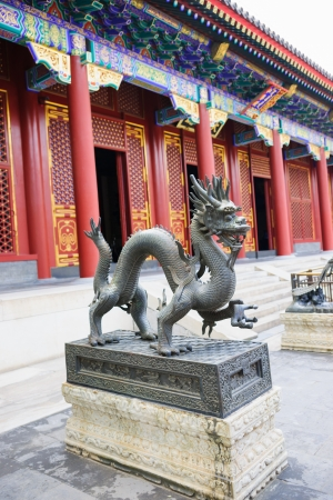 royals: bronze dragon sculpture in  Summer Palace.Summer Palace is a very famous tourist place in Beijing,China.it was built during 1750-1764,it is the  largest ancient  Royal garden in the world,in the Qing Dynasty,the Royals relaxed in Summer Palace.It was dest Editorial