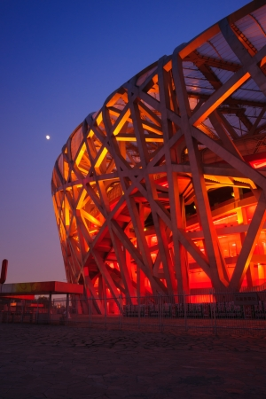made in china: Beijing, China - June 1, 2012: Beijing National Stadium(Birds Nest) is the 2008 Summer Olympics main stadium,and it also was host to the Opening and Closing ceremonies.The modern and abstract design,made the Birds Nest becoming the landmark of Beijing,e
