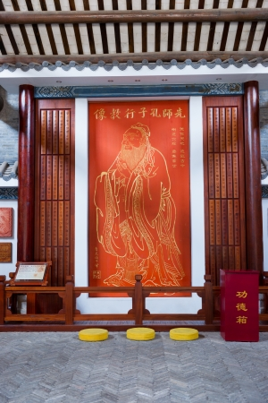 confucian: Nanning, China - Oct 21, 2012:drawing of portrait of Confucius in Confucian temple.Confucius is the greatest educator in Chinese history,Chinese people built mamy Confucian temple to memorial him,and also pray for a good fortune in here Editorial