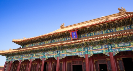intact: the Hall of Supreme Harmony in Forbidden City.Forbidden City was built in 1420,it remain intact through the Ming and Qing dynasty.Both in Ming and Qing dynasty,the emperors lived in Forbidden City and managered this country.It is included in the UNESCO wo