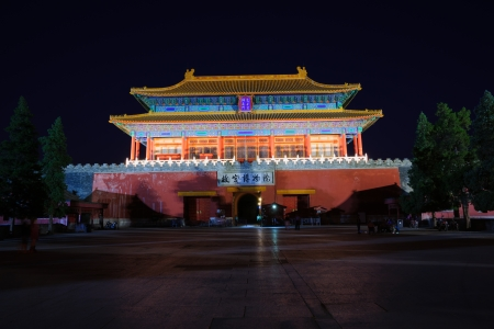 intact: the Gate of Devine Might in Forbidden City,night scene.the Forbidden City was built in 1420,it remain intact through the Ming and Qing dynasty.Both in Ming and Qing dynasty,the emperors lived in Forbidden City and managered this country.It is included in