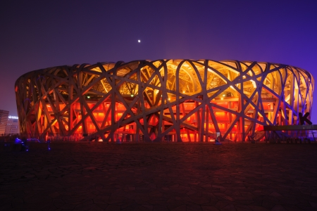 Beijing, China - June 1, 2012: Beijing National Stadium(Bird