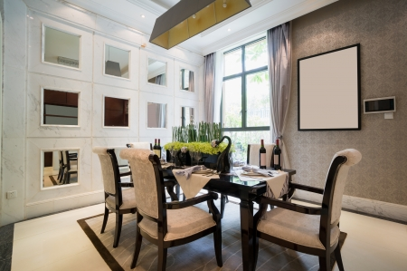 modern dining room with nice decoration photo