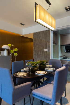 modern dining room: modern dining room with nice decoration