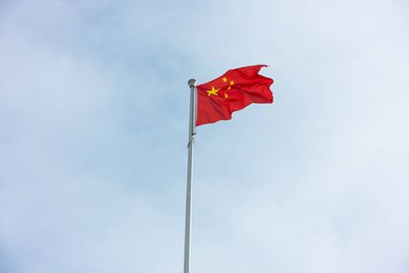 closeup view of the Chinese national flag Standard-Bild