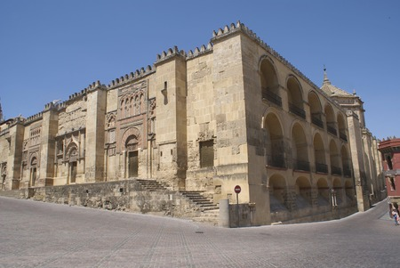 cordoba: Mosque-cathedral of Cordoba, Spain. Cordoba Cathedral