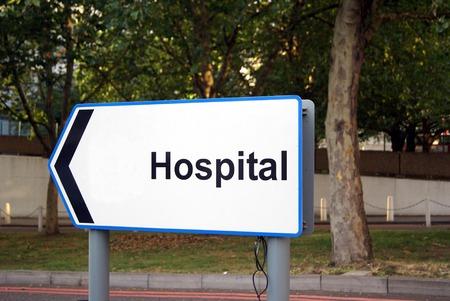 hospital sign: hospital sign.