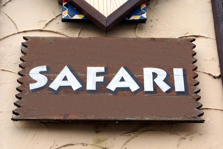 places of interest: safari sign. safari. safari park.