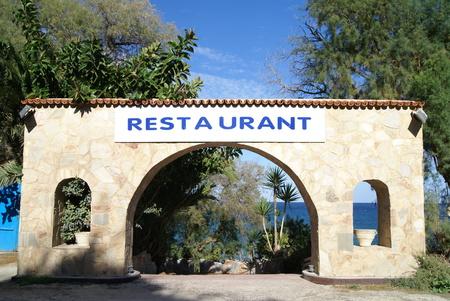 public market sign: restaurant sign Stock Photo