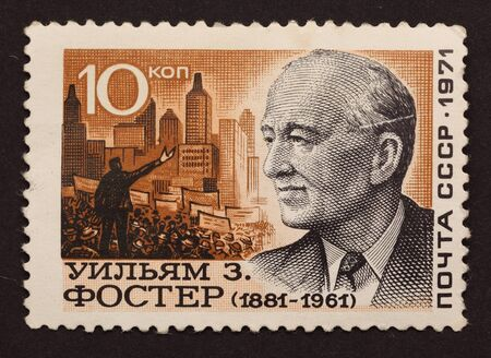 stamp collecting: USSR postage stamp \William Z. Foster without postal stamp. 1971 year.