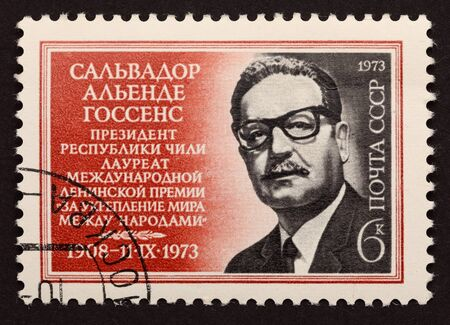 salvador allende: USSR postage stamp Salvador Allende Gossens 29th President of Chile.1973 year.
