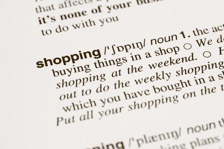 """definicion: Definici�n palabra """"comercial"""" en el diccionario"""