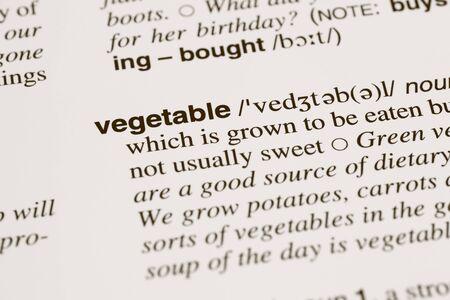 """definicion: Palabra Definición """"vegetal"""" en el diccionario Foto de archivo"""