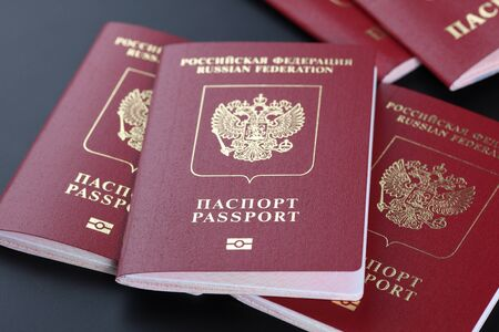 russian federation: New Russian Federation passports with microchip.