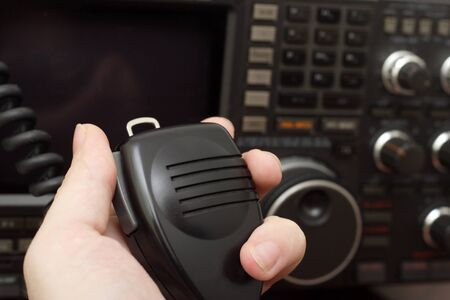radio station: Amateur Radio Gear (Ham radio).