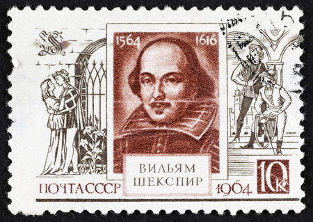 USSR postage stamp William Shakespeare with scene from Romeo and Juliet. 1964 year. Black background.