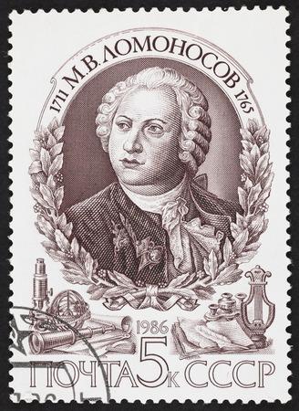 the ussr: USSR postage stamp