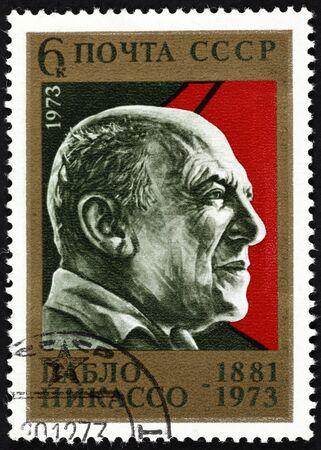 """pablo: USSR francobollo """"Pablo Picasso"""". URSS francobollo 1973 anno. Editoriali"""