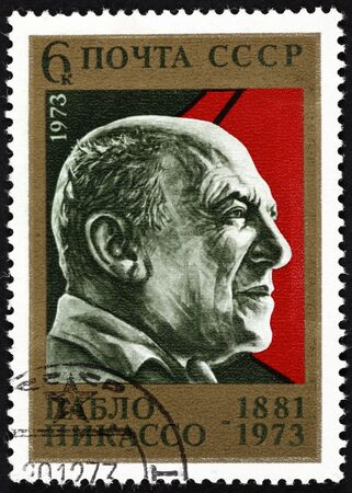 pablo picasso: USSR postage stamp Pablo Picasso. USSR postage stamp 1973 year.