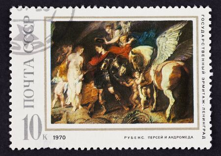 andromeda: USSR postage stamp Perseus and Andromeda by Rubens. 1970 year. Black background.