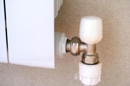 Adjuster of heating radiator. Close-up. Stock fotó