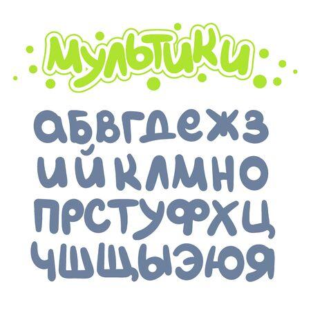 white bacground: Alphabet Cartoon isolated on white bacground