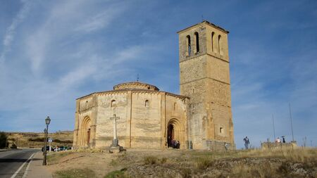 Templar Church of the True Cross in Segovia Stock Photo