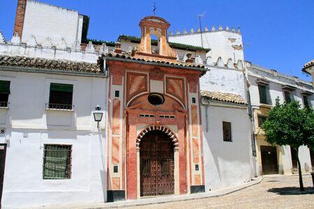 cordoba: Street in Cordoba Spain Stock Photo