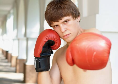 Close-up portrait of a young boxer with copy space Stock Photo - 10135601