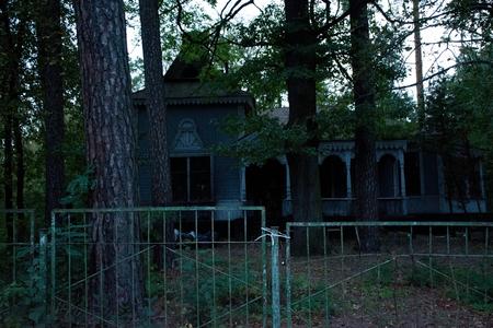 The intimidating abandoned house