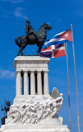 maximo: Statue of General Maximo Gomez, Havana, Cuba