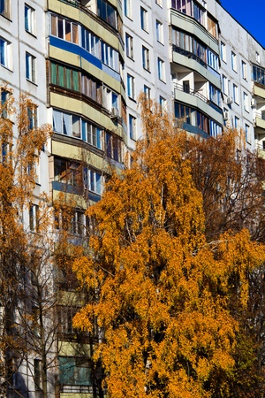 Apartment building  at autumn, Chertanovo Centralnoe, Moscow Stock Photo - 15246459