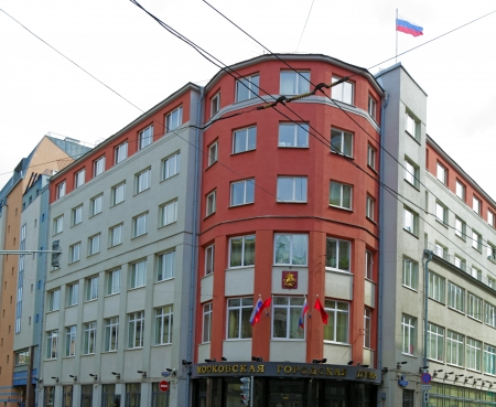 duma: Building of Moscow city Council (City Duma) Editorial