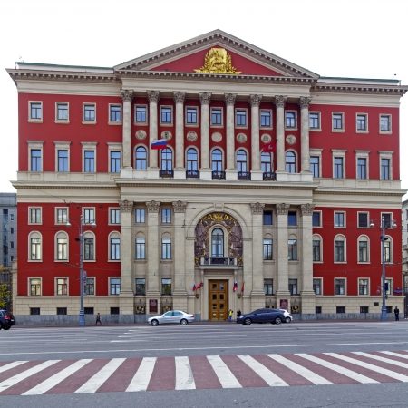 House of Moscow City Government Stock Photo - 15669461