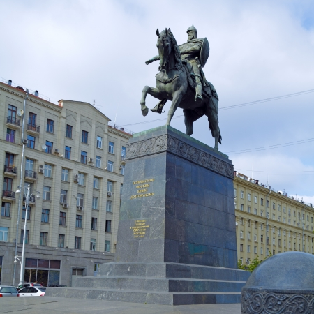 yuri: Statue of Yuri Dolgorukiy - founder of Moscow