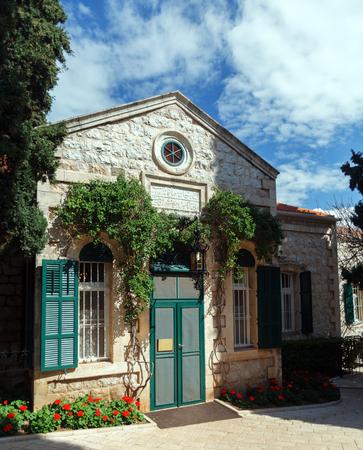 haifa: House of Bab, Bahai Garden, Haifa, Israel