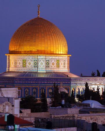 Al-Aqsa Mosque on Temple Mount of Old City, Jerusalem photo