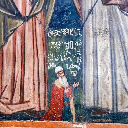 rustaveli: Shota Rustaveli Fresco in the Monastery of the Cross, Jerusalem Editorial