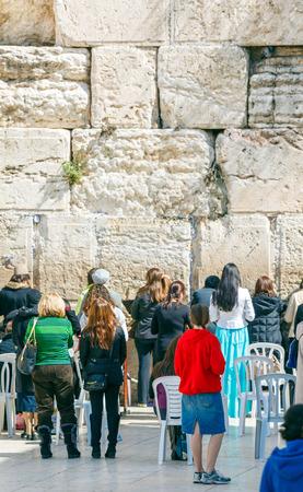 hasid: Western Wall of Temple, Jerusalem, Israel Editorial