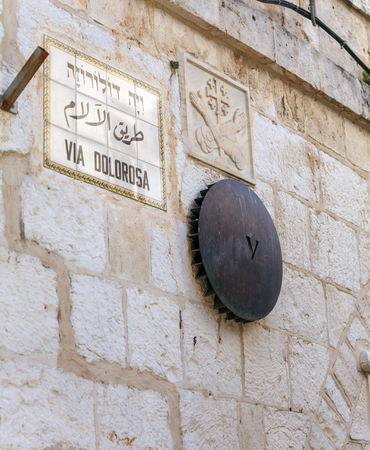 fifth: Fifth Stop at Via Dolorosa in Old City, Jerusalem, Israel