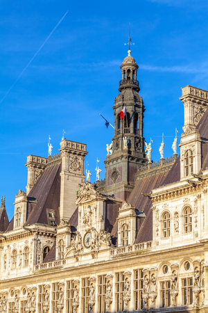 mayor: Office of Mayor of Paris - Hotel de Ville, France Stock Photo
