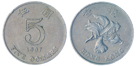 nickel: Copper Nickel 5 dollars 1997 coin isolated on white background, Hong Kong