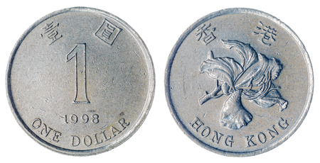 nickel: Copper Nickel 1 dollar 1998 coin isolated on white background, Hong Kong Stock Photo