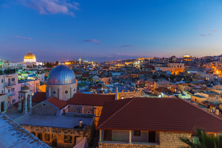 temple mount: Jerusalem Old City and Temple Mount at Night, Israel