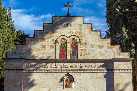 russian orthodox: Russian Orthodox Chirch  Gorny ?onvent, Ein Kerem, Jerusalem