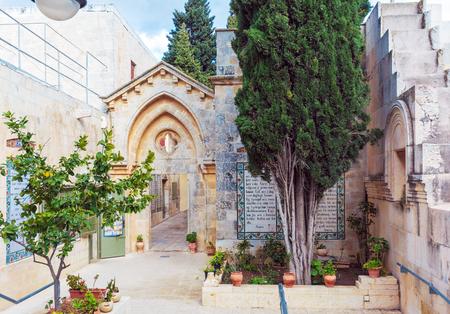 mount of olives: Church of the Pater Noster, Mount of Olives, Jerusalem, Israel